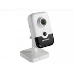 IP-видеокамера Hikvision DS-2CD2423G0-I (2.8mm)
