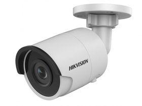 IP-видеокамера Hikvision DS-2CD2043G0-I (4mm)